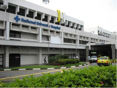 The Main Building - National University Hospital