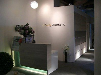 Clinic Entrance - Simply Aesthetic