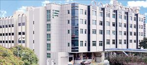 Thomson Medical Center (TMC)