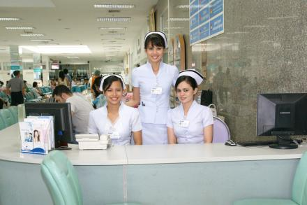 International Counter - Yanhee Hospital
