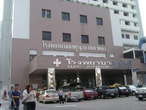 Hospital Entrance - Yanhee Hospital