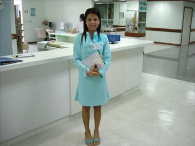 Information Center - Yanhee Hospital