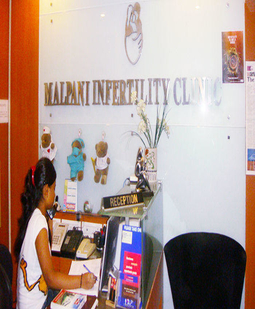 Malpani Infertility Clinic