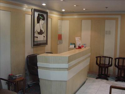 Reception Area - David Surgi-Center