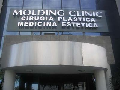 Main Building - Molding Clinic Surgical Center