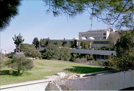 Mt. Scopus Campus - Hadassah University Medical Center