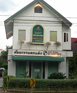 Neo Plastic Surgery Center