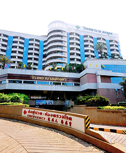 Aek Udon International Hospital