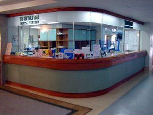 Nursing Station - Aek Udon International Hospital