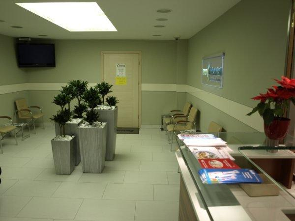 Waiting Area - Dr. Horvath's Dental Clinic - Dr. Horvath's Dental Clinic