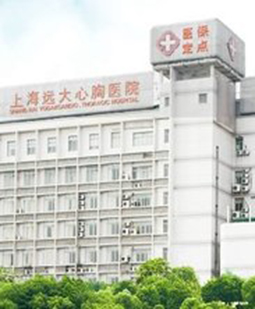 Yodak Cardio Thoracic Hospital