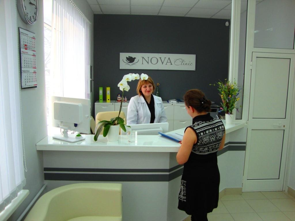 Reception - Nova Clinic