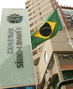 Liposuction in brazil find cosmetic surgeons in brazil - Hospital sirio libanes sao paulo ...