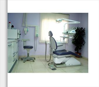 Citadental