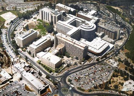 Hadassah University Medical Center