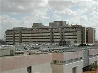 Sheba Medical Center